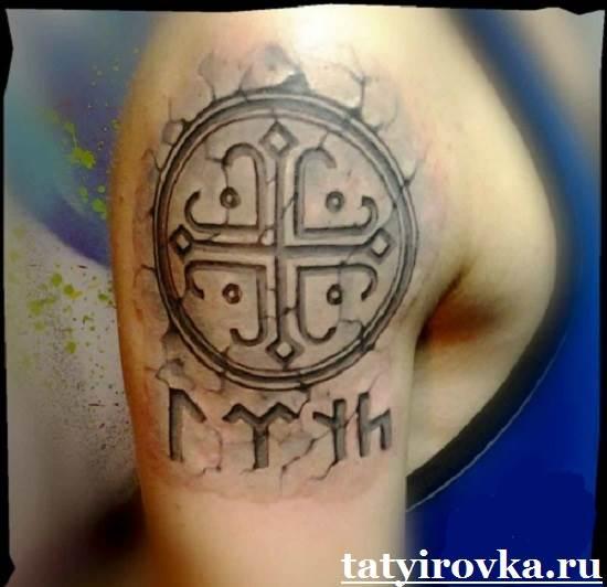 Славянские-татуировки-и-их-значение-16