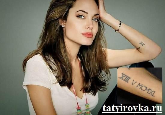 Тату-Анджелины-Джоли-11